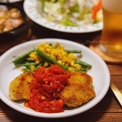 ミラノ風カツレツのトマトソース