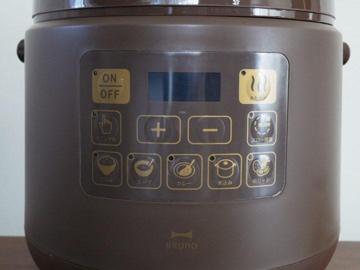 電気圧力鍋6