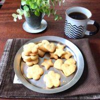 簡単で美味しい【クッキー】レシピ特集!今すぐ作りたくなること間違いなし♪