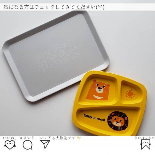 軽くてかわいい♡バンブー食器