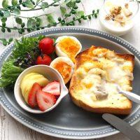 和・洋食ワンプレートアイデア!ご飯をきれいに盛り付けておしゃれ度UP