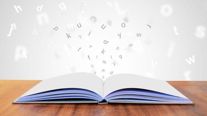 上手な文章の書き方2
