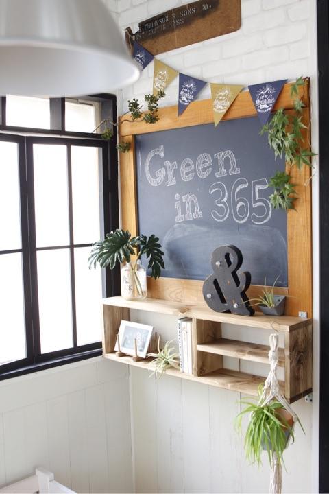 壁付けの簡単DIY本棚は初心者におすすめ