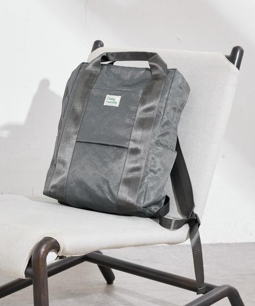 [Daily russet] 裏張りナイロン型押しテープリュックトートバッグ