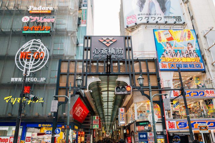 大阪からの日帰り旅行スポット14