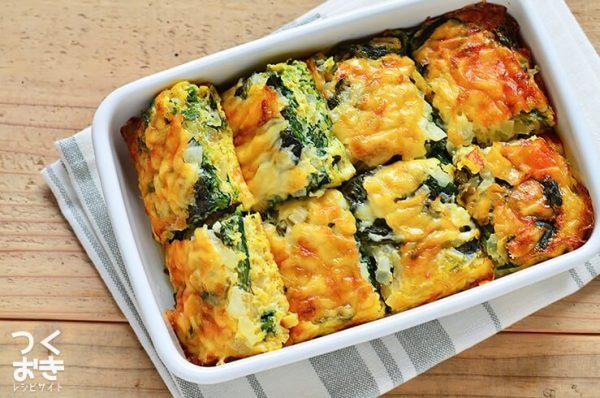 ほうれん草と玉ねぎのオープンオムレツレシピ