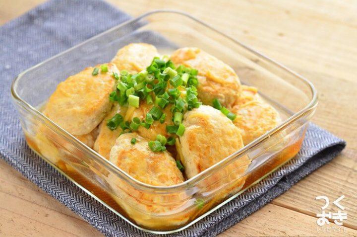 作り置きにおすすめ豆腐と鶏肉のハンバーグ
