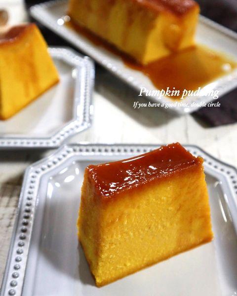 濃厚なのに優しい♡かぼちゃプリンレシピ