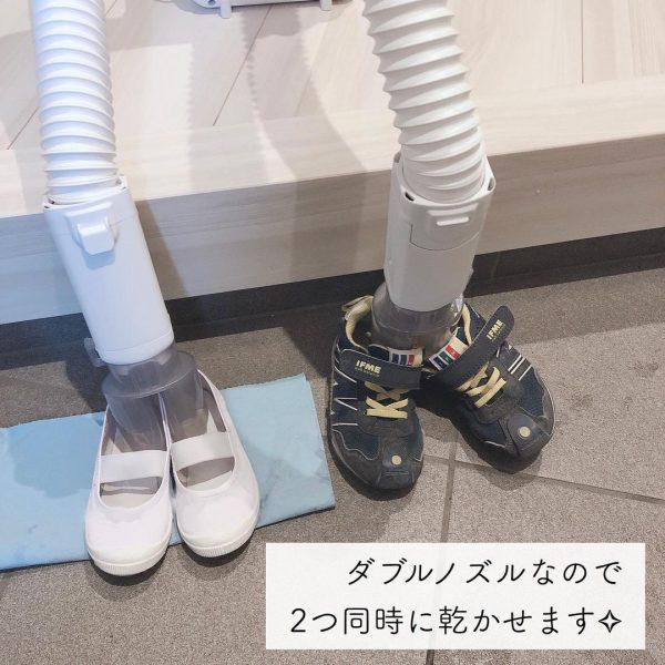 靴の乾燥にも活躍