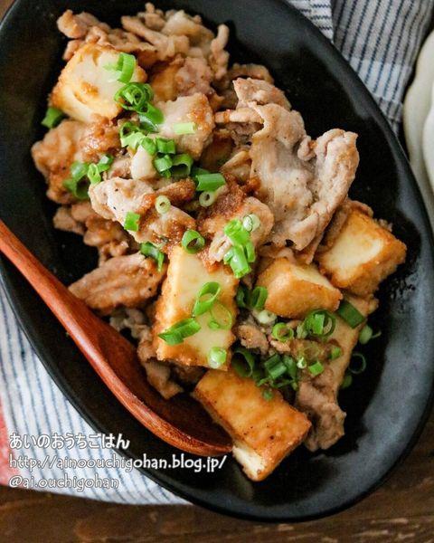 豚肉と厚揚げ豆腐の味噌バター炒めレシピ