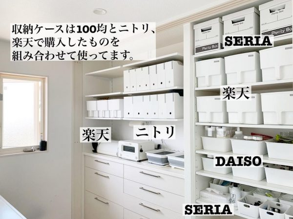 おすすめの収納方法!ファイルボックス
