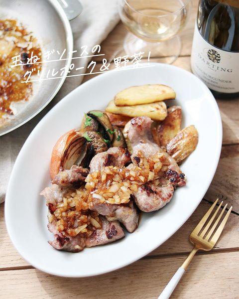 パーティーの人気豚肉レシピ:グリルポーク
