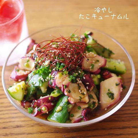 韓国のおすすめ料理!冷やしたこキューナムル
