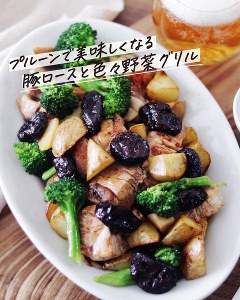 パーティーの人気豚肉レシピ:ロースのグリル