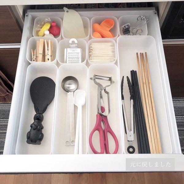 無印のキッチン収納アイテム12