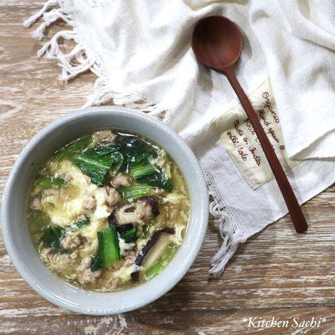 小松菜とひき肉の生姜スープ