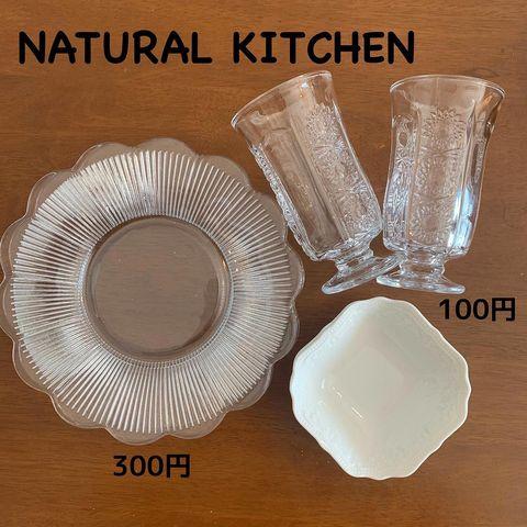 プチプラでもおしゃれなガラス製食器
