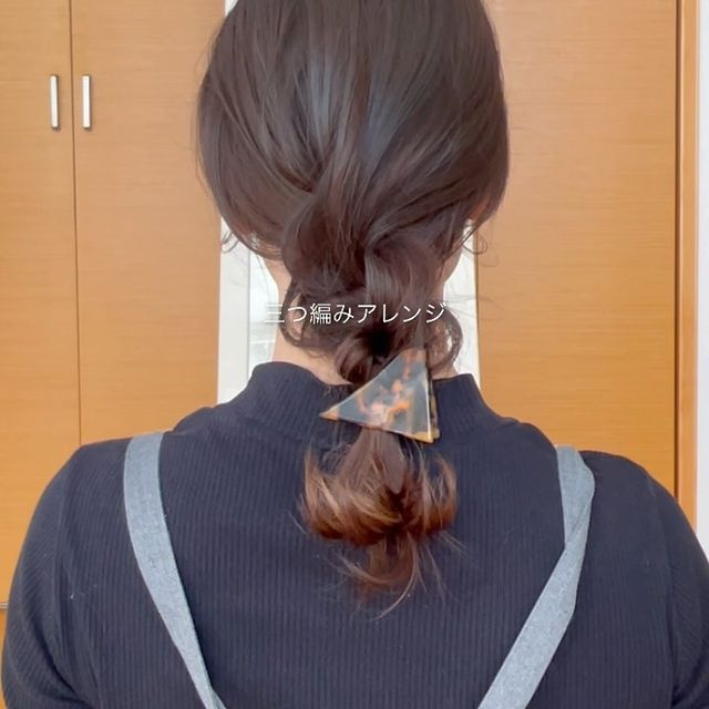 女性らしい三つ編みの一つ結び