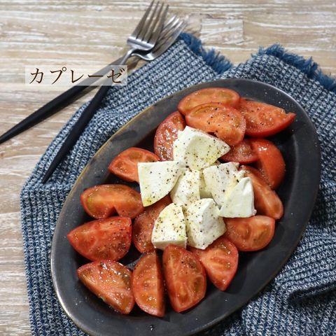 簡単料理で絶品前菜!大人のカプレーゼレシピ