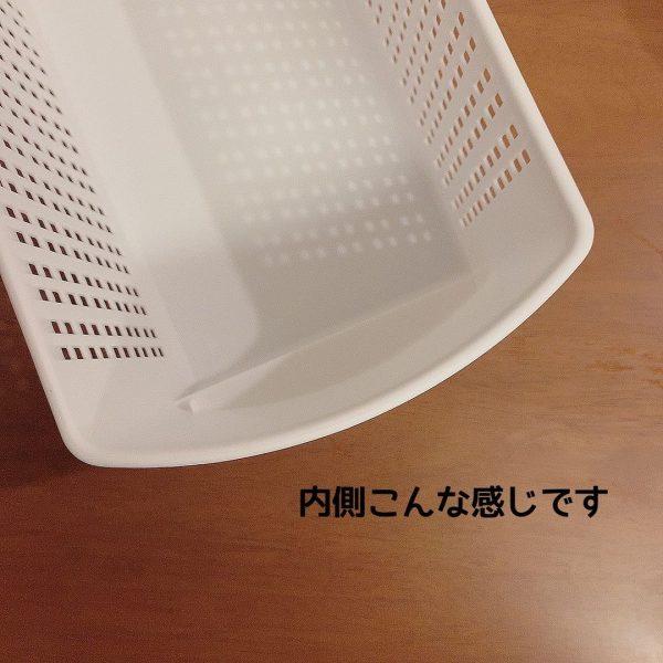 ダイソーのプラスチックかご