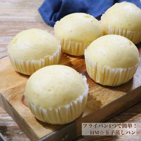 フライパンで簡単料理!卵蒸しパンレシピ