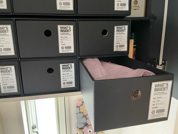 同じシリーズの箱で統一して収納2
