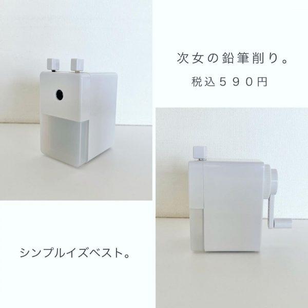 シンプルなデザインの手動式鉛筆削り