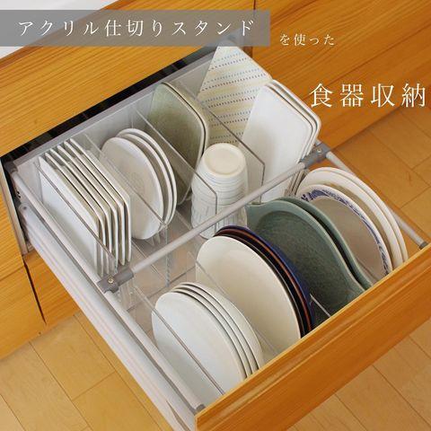 無印のキッチン収納アイテム14