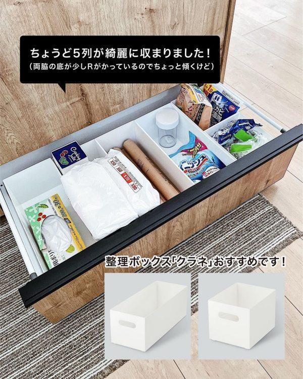 キッチンがすっきり整理ボックス