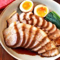 簡単本格!やわらか豚バラ焼豚のレシピ