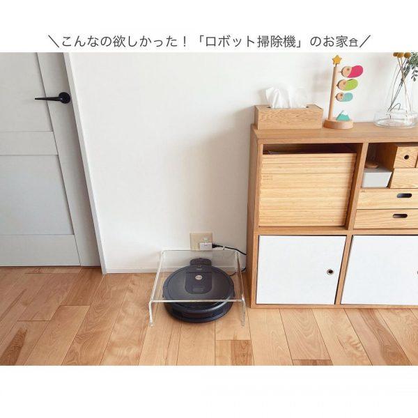 ロボット掃除機のお家Robocle haus