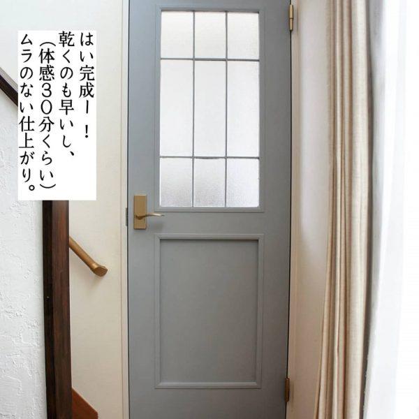 リビングドアの塗り替え9