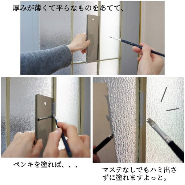 リビングドアの塗り替え8