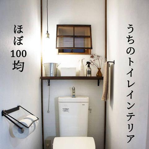 シンプルな収納で統一するアイデア