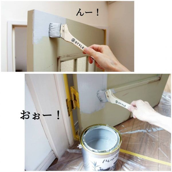 リビングドアの塗り替え5