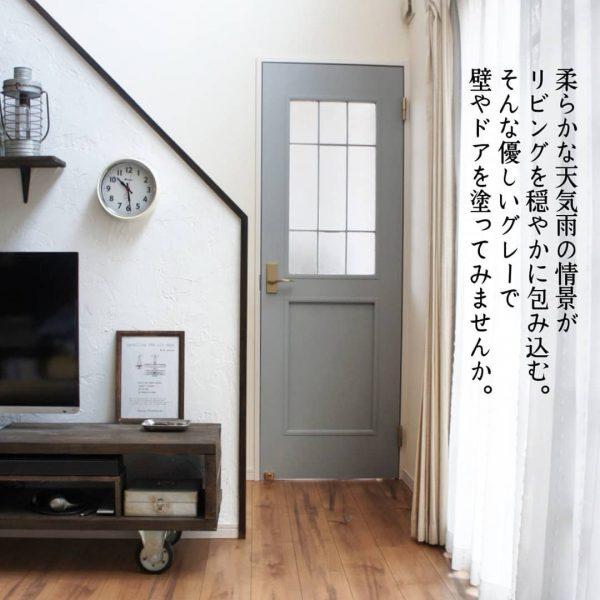 リビングドアの塗り替え10