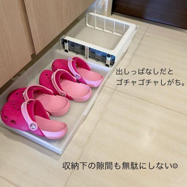 靴箱の下の隙間を使って収納