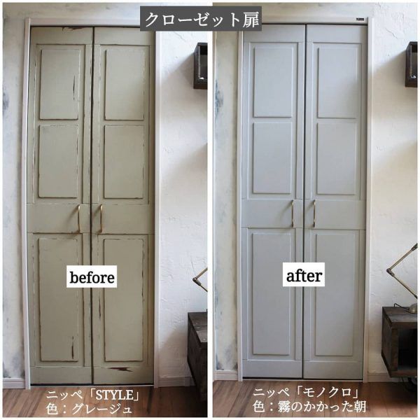 クローゼット扉のビフォーアフター