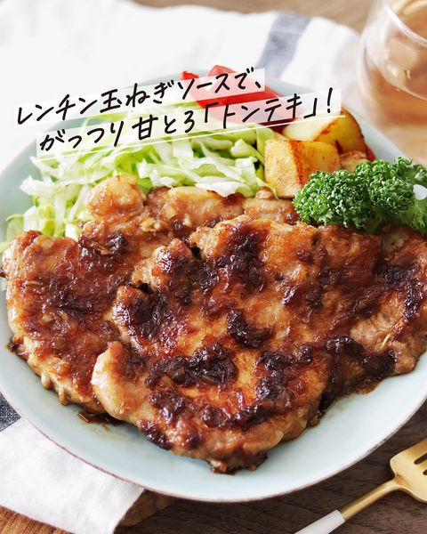 中学生の子供が喜ぶ人気レシピ:トンテキ