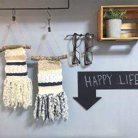 ウィービングタペストリーに夢中。おすすめの織り機やデザインを紹介