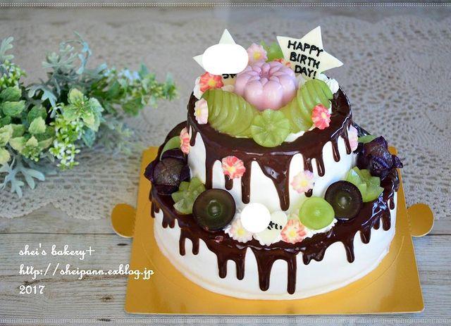 2段ドリップケーキ