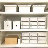 文房具の収納には【ニトリ】のコレが優秀。ごちゃつきがちな小物をすっきり整理しよう