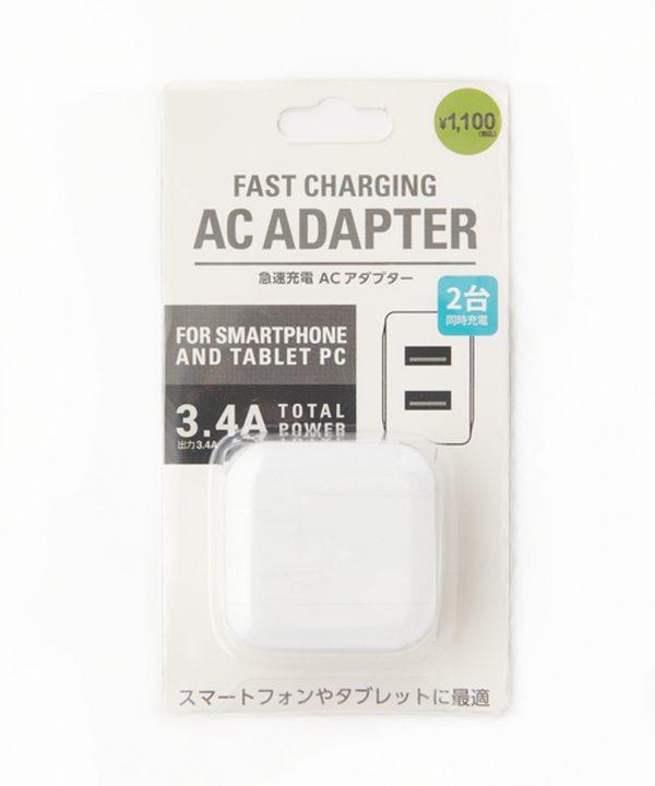 Cアダプター急速充電2ポート