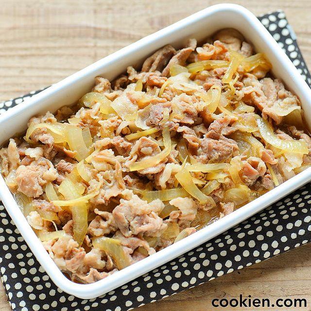 玉ねぎ、豚肉、炒め、しぐれ煮。