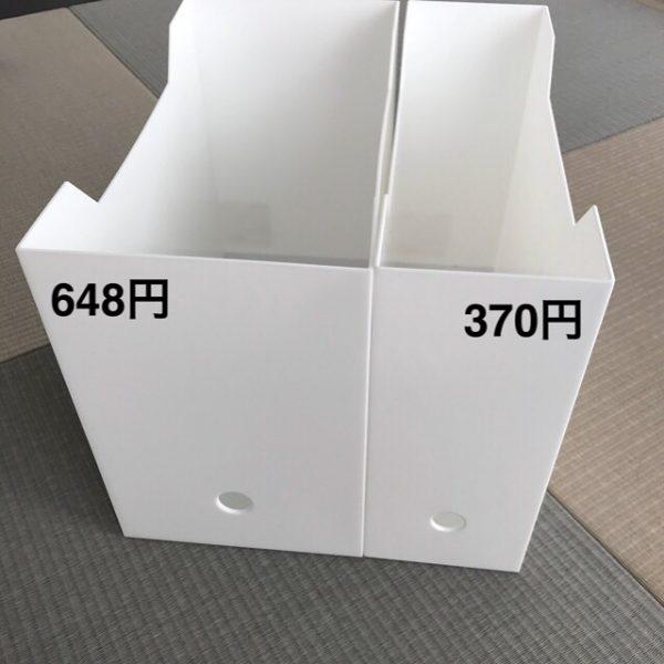 何かと使えるファイルケース