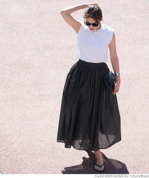 [coca] やわらかしわ感コットンフレアロングスカート