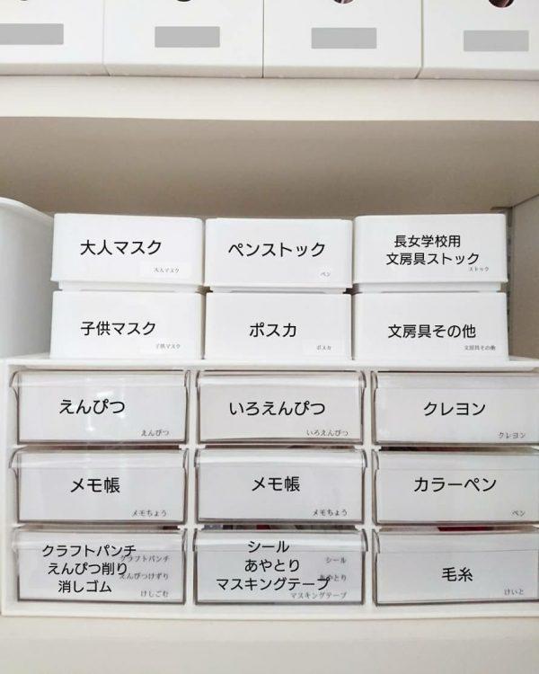 前面を隠して文房具をすっきり収納