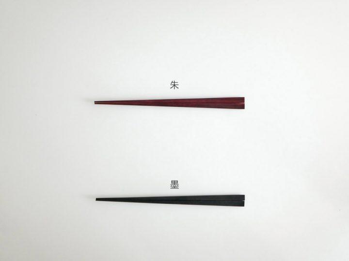 木の浮き箸4