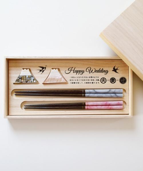 [BIRTHDAY BAR] 夫婦箸 & 富士山型箸置き セット
