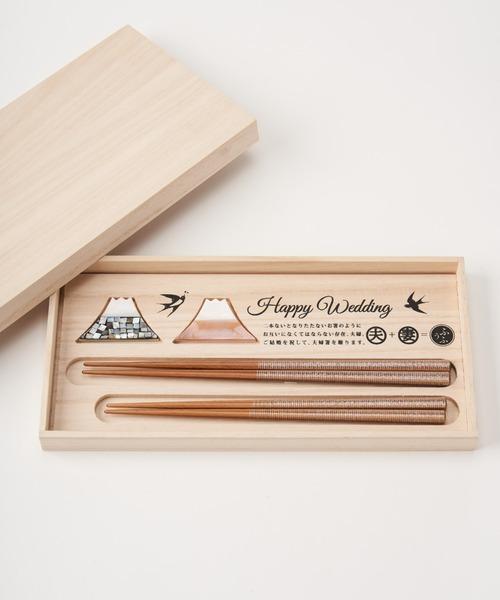 夫婦箸 & 富士山型箸置き セット